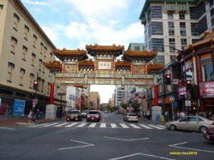 4956570-Chinatown_Gate_Washington_DC